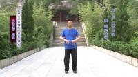 养生保健操--腰部运动