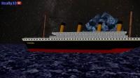 当泰坦尼克号变成3D