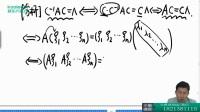 考研线性代数 特征值与二次型 化二次型为标准形 新东方数学