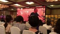 刘彦斌:友邦与其他保险公司的区别