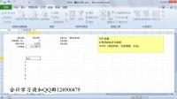 excel财务做账_excel财务软件课程_excel财务报表模板