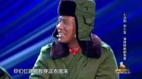 岳云鹏爆笑整蛊郭麒麟 现场卖萌比拼表情包 170402 欢乐喜剧人