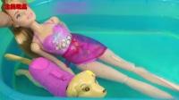 芭比娃娃可以动的自行车和可以变色的游泳衣玩具 207_高清