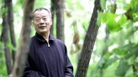 富锦市万德野山参种植销售中心—赵世飞【一】