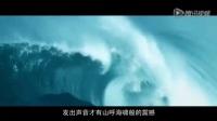 俞凌雄励志演讲视频 不是爱拼才会赢 而是拼对了才会赢