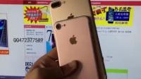 苹果7 iPhone7plus 组装机测评