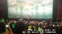 全程心理罪杭州金远路演0804『李易峰』