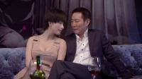 不是不想嫁 24 玲玲陪酒秀性感 诱惑刘涛达目的
