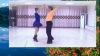 伦巴舞曲《梦见你的那一夜》曾峰刘越峰老师表演