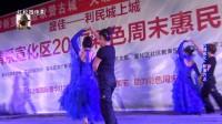 10 舞蹈《半妖倾城》宣化美丽舞蹈队系2017年宣化区彩色周末大北街街道办事处专场演出