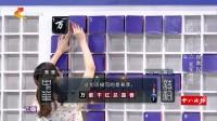 第五季第一位通关选手倪霄汉挑战擂主楚楚,最激动人心的巅峰对决来啦!