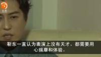 走红后靳东为何得罪不少人, 难道和钱过不去, 其实他很懒