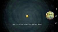 【植物大战僵尸2高清版手机端】化石游戏视频 第四期 星星香蕉联合出击