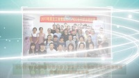医大一院南岗院区新生儿科主办2017黑龙江省首届儿科PICC专科护士培训班