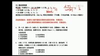 2017冲刺班第080天:儿科04--F老师手把手执业医师考试(含助理医师)