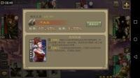 Sakura%的业余三国杀——大乔小乔1A