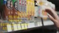 """亚马逊、京东、阿里  纷纷尝试推出""""无人超市"""" 九点半 170806"""