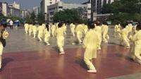 """四川巴中市""""全民健身日""""广场活动二十四式太极拳展演"""