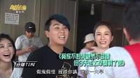 饥饿游戏2017-08-05综艺秀