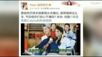 鹿晗和迪丽热巴的最新消息 迪丽热巴微博被盗号是真的吗?