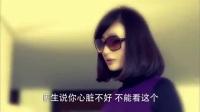金牌律师 36 继母苛刻酿恐惧 小宝逃学寻苏东