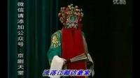 京剧《打渔杀家》于魁智 李胜素主演_标清.mp4
