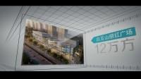 武汉中天行商业管理-商业地产招商运营、销售代理、运营管理、运营策划服务商