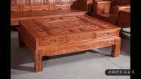 清御府红木家具:祥云红木沙发