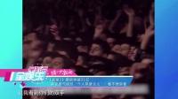 """《战狼2》票房突破31亿 吴京霸气回怼""""个人英雄主义"""":看不惯别看 170807"""