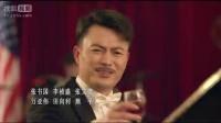 {111}《红星照耀中国》片头曲[高清版]