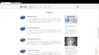 A类—云客队—企业在线学习平台演示视频