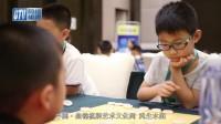 中国盘锦棋牌艺术文化周 走向世界的品牌