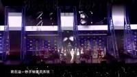鹿晗上海演唱会现场版《有点意思》欢快的节奏