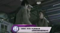 刘亦菲低调现身重庆吃火锅 而粉丝走错分店遗憾错过