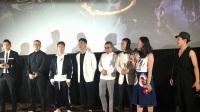 电影《鲛珠传》首映礼及映后见面会20170806【4DX厅】