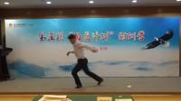 刘老板骚舞