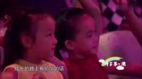 tfboys四周年演唱会直播:王俊凯蓝发抢眼 易烊千玺热舞撩人《开学第一课》现场版 黄子韬说唱唱响青春