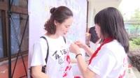 福鼎市巽城99届中小学18周年同学会