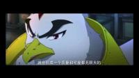 《十万个冷笑话2》曝脑洞版预告中国第一梗片来袭