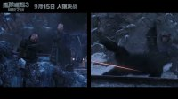 《猩球崛起3:终极之战》人猿决战之凯撒版预告片