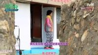 [向往的生活]0416期:温情收官!黄磊何炅刘宪华不舍告别_bd