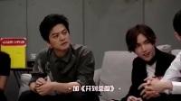 快男导师李健率性直言: 没听过吴亦凡的歌