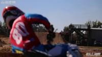 赛前运动 ALiAS Mx RJ超级越野首次亮相-淘摩网