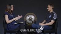 Ti7前方报道_官方采访-Kaci OG