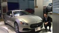 宝马7系、奔驰S级能否力敌玛莎拉蒂总裁,玛莎拉蒂总裁是什么档次的车子