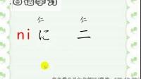 学日语入门就业前景 口语五十音日语入门发音单词学习基础 日语学习计划