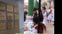 通渭小曲戏暨马营镇中心卫生院在签约活动宣传中现场演唱