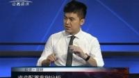 川谷科技孙嘉:资产配置助力财富管理发展 170808