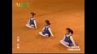 北京舞蹈学院中国舞考级第一级合并文件_标清