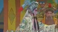 涟水淮剧《牙痕记》第三场大结局 冯秀陈芳王玲玲徐永军